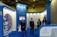 Международная выставка химической промышленности