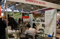 Выставка оборудования термообработки